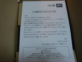 DSC01885.JPG